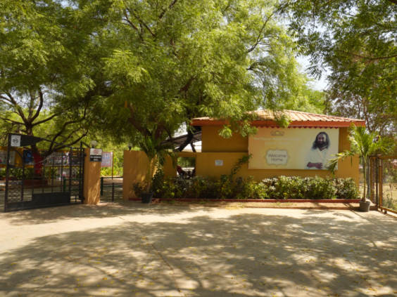 Vasad, Gujarat, India Campus